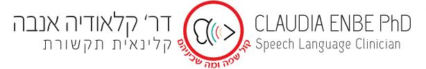 ד״ר קלאודיה אנבה לוגו